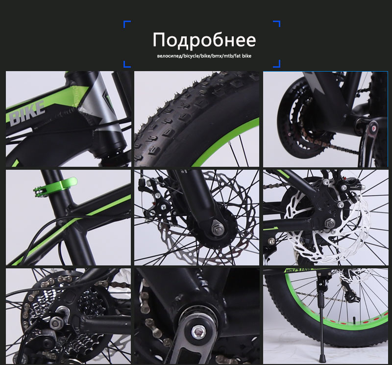 """H0efaf453883346538e96aabf184c47af9 wolf's fang bicycle Mountain Bike road bike Aluminum alloy frame 26x4.0"""" 7/21/24speed Frame Snow Beach Oversized Bicycle Bikes"""