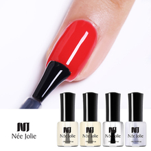 NEE JOLIE 8ml Nail Art Cuticle Oil Nutrition Care Treatment Base and Top Coat Varnish Polish DIY Design Tool