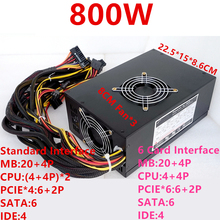 PSU Power-Supply Server ATX 800W New 6 for QIYI 6-Video-Card/800w Dual-Cpu HQLH-800XM