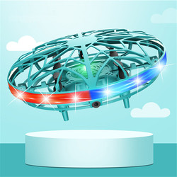 Upgraded 2.4G UFO Induction Drone With Colorful Light Dual Mode Switching Intelligent Flight RC Quadcopter RTF Helicopter Gifts