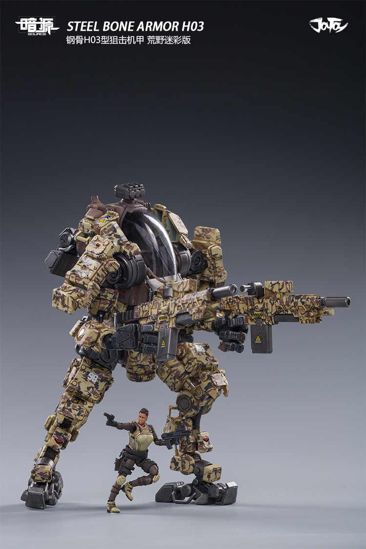 JoyToy 1//25 Steel Bone Armor Robot Model /& Driver Action Figure In Stock Now!!