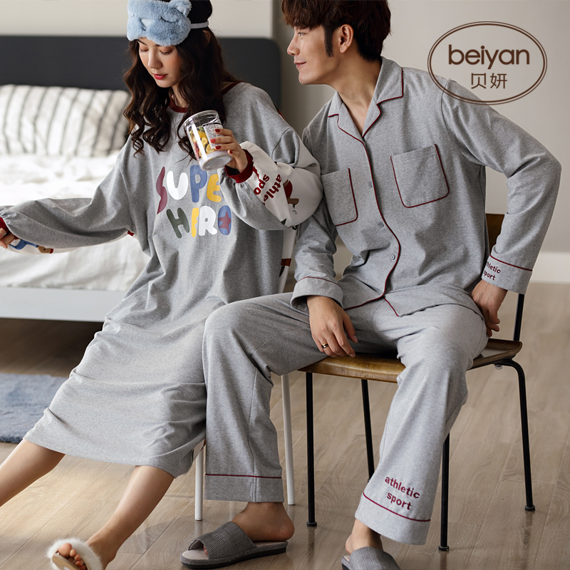 Spring And Autumn Cotton Full Sleeve Men's Household Suit Or Women's Nightdress