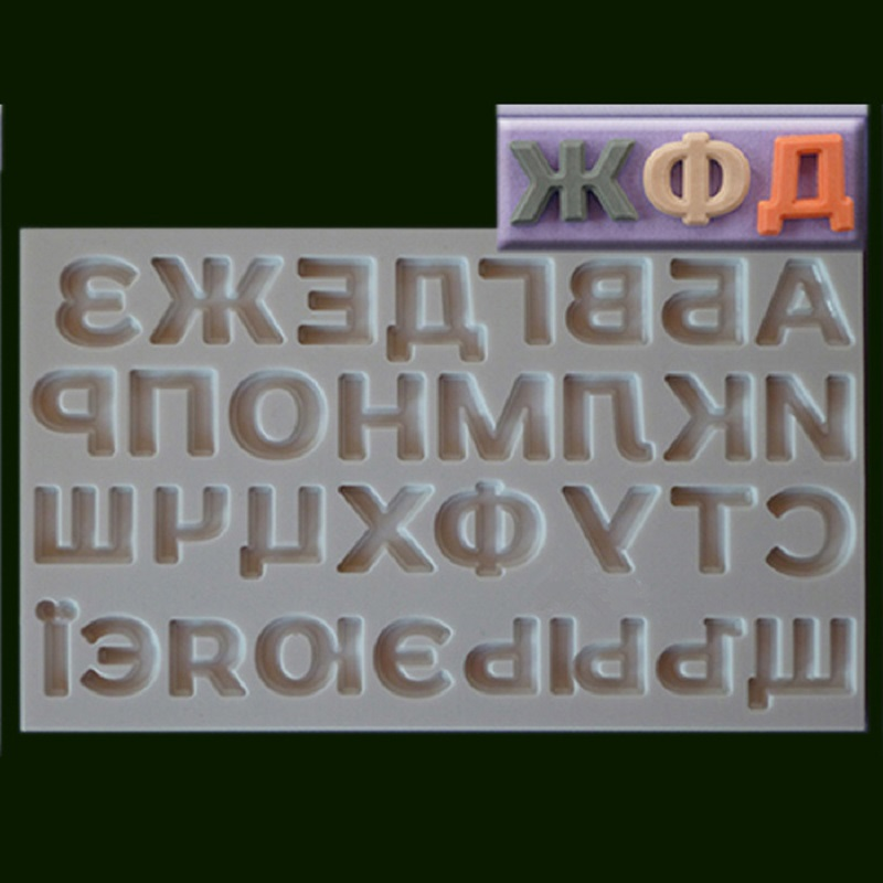 Russian Alphabet <font><b>Letter</b></font> DIY Fondant <font><b>Cake</b></font> Silicone Mold Chocolate Moulds <font><b>Cake</b></font> <font><b>Decorating</b></font> <font><b>Tools</b></font> Kitchen Cooking Accessories image