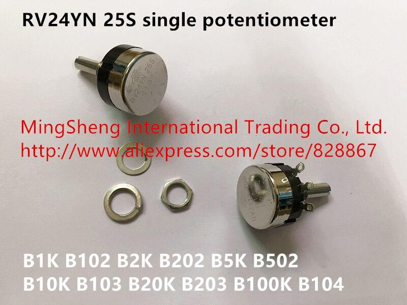 Оригинальный Новый выключатель 100% RV24YN 25S B1K B102 B2K B202 B5K B502 B10K B103 B20K B203 B100K B104