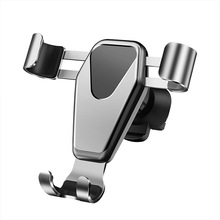 Car Mounted Mobile Phone Support Multi-functional Creative M