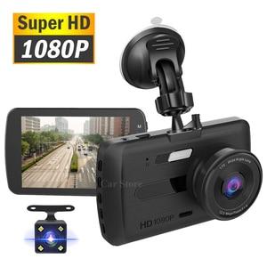 Q1 Car DVR Dash Camera Rear View Video Recorder 3.6