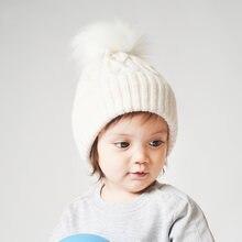 Зимняя шапка для мальчиков трикотажная флисовая подкладка с