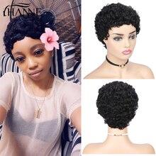 ショート人毛かつらボブかつら黒人女性のためのブラジルの Remy 毛アフリカ系アメリカ人のふわふわカーリー送料シップ HANNE 髪