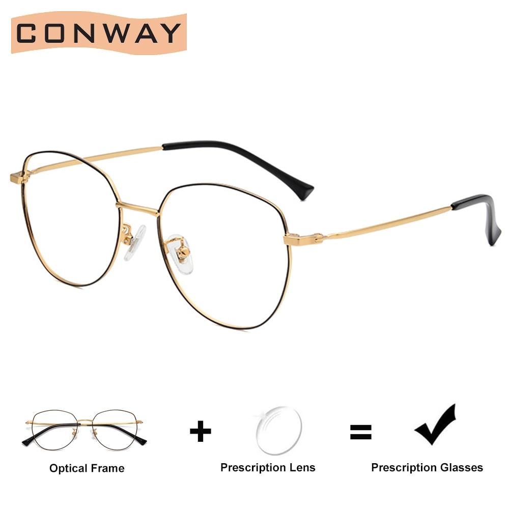 Conway Cat Eye Prescription Glasses for Women Pure Titanium Optical Glasses Customized Lens Myopia Astigmia Blue Block Coating