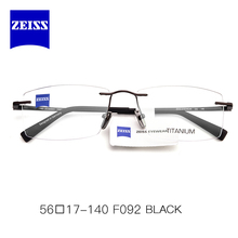 Rimless Eyeglasses Frames Optical-Spectacles ZEISS Myopia Square Prescription Titanium
