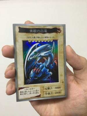 Yu Gi Oh Blue Eyes White ULTIMATE Dragon Flash Card Toys Hobbies Hobby Collectibles Game Collection Anime Cards 9