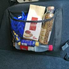 25 см * 40/50/60 для хранения на спинку автокресла авто сиденье
