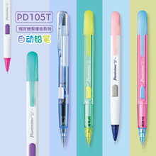 New Color Arrival 1pc Pentel Techniclick  Side-press Mechanical Pencils 0.5 Side Click Stationery Office School Supplies PD205
