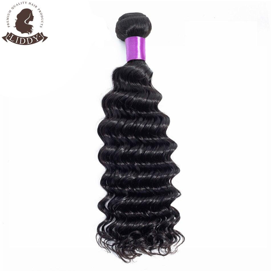 Liddy Deep Wave Hair Bundles Brazilian Hair Weave Bundles 100% Human Hair Bundles Natural Color Non-remy Hair Weave 1/3/4 Piece