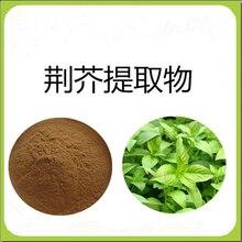 Cn health fineleaf schizonepeta травяной экстракт 20:1 натуральный