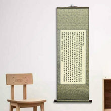 Cuaderno de notas corazón Sutra para adultos, desplazamiento de papel de arroz medio listo para principiantes, pincel chino, caligrafía, cuaderno de práctica para copiar