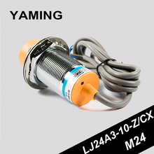 Proximity Switch Inductance Type LJ24A3-10-Z/CX Sensor M24 DC Four Line NPN / PNP Normally Open Normally Close 24V цена