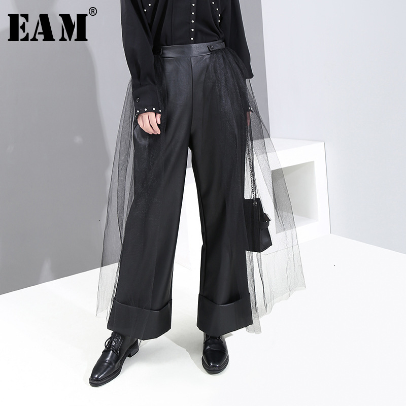 [EAM] High Elastic Waist Black Mesh Pu Leather Wide Leg Trousers New Loose Fit Pants Women Fashion Tide Spring Autumn 2019 1K736