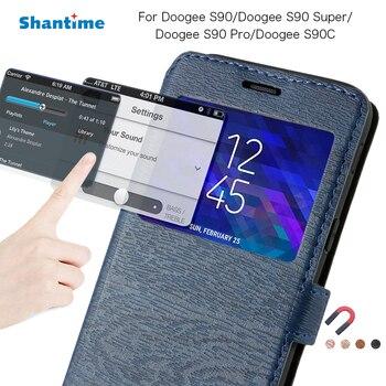 Перейти на Алиэкспресс и купить Чехол-книжка из искусственной кожи для телефона Doogee S90, чехол-книжка для Doogee S90 Super S90 Pro S90C, мягкий силиконовый чехол-накладка на заднюю панель