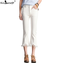 Causal High Waist Bell Bottom Skinny Flare Jeans Push Up Black Blue Slim Elastic Denim Wide Leg tassel Pants