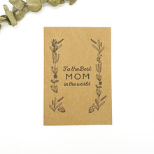 Greeting-Card-Birthday-Card Kraft-Paper Envelope Vintage Retro FOR THE BEST Mom-with