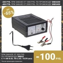 Зарядное устройство АКБ