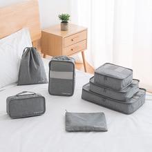 Portable travel storage bag, large capacity 7-piece waterproof storage set
