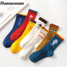 1Pair Ins Cotton Three-color Stitching Sock Europe And America Style Harajuku Breathable Mid Female Print Letter Socks Hot Sales