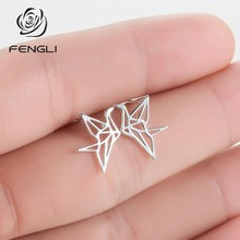 FENGLI Hollow Thousand Paper Crane Stud Earrings for Women Stainless Steel Cute Animal Gifts Trend 2019 Mini Jewelry
