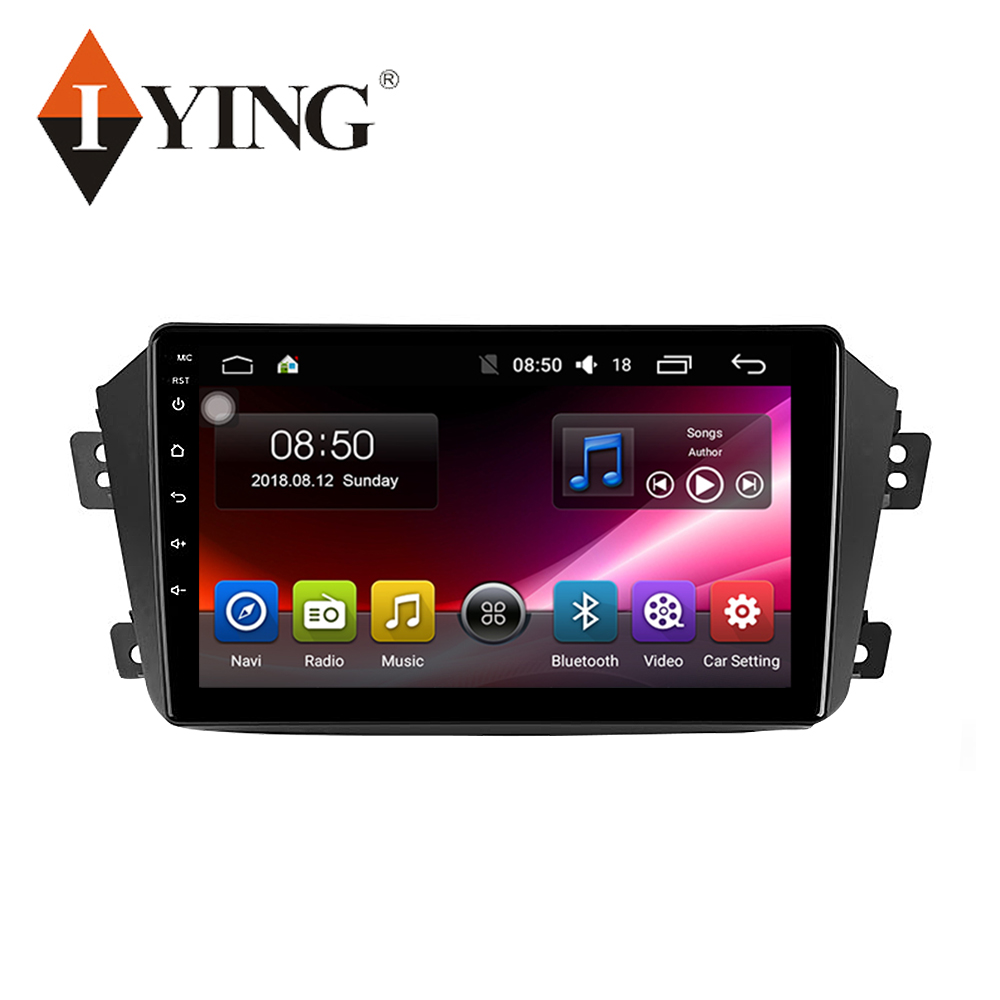 IYING Car Radio For <font><b>Geely</b></font> <font><b>Emgrand</b></font> <font><b>X7</b></font> GX7 EX7 2011 - <font><b>2019</b></font> Car Radio Multimedia Video Player Navigation GPS 8 core Android 9 2din image