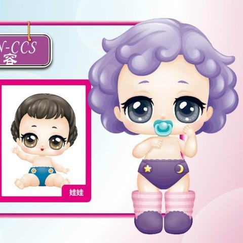 Genuine Original Eaki Surprises baby poupeeDIY Kids Toy for lol bebek Dolls babies Toys Toys for Children Gifts cheap drop ship Karachi