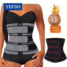 Ybfdo senhoras espartilho suor perda de peso compressão trimmer treino fitness shaper com zíper cintura trainer cinto de emagrecimento