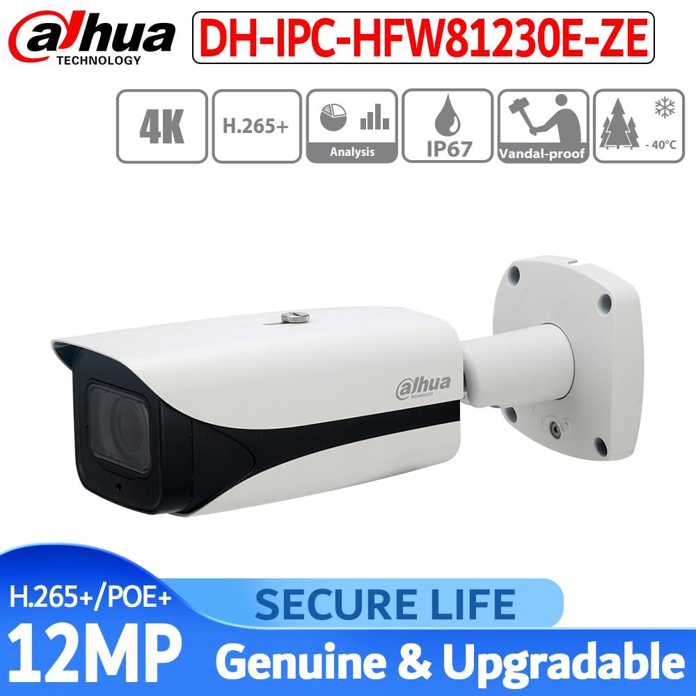 Englisch mit logo IPC HFW81230E ZE 12MP Netzwerk IP Kamera POE 300m motorisierte objektiv kugel cctv kamera