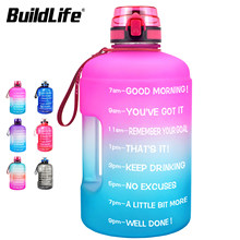 BuildLife 1.3L 2.2L 3.78L Water Bottle With Locking Flip-Flop Lid Outdoor Gym Bottles Fitness Sports BPA Free Large Capacity Jug
