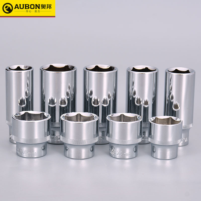 "AUBON Shallow Standard/ Deep Socket Set For Ratchet Wrench Drive Size 3/8""  Metric 6~24mm Hex. 6 Points Sleeve Auto Repair Tool"