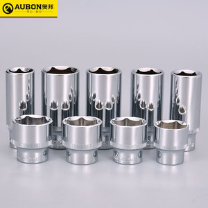 AUBON Shallow Standard/ Deep Socket Set for Ratchet Wrench Drive Size 3/8