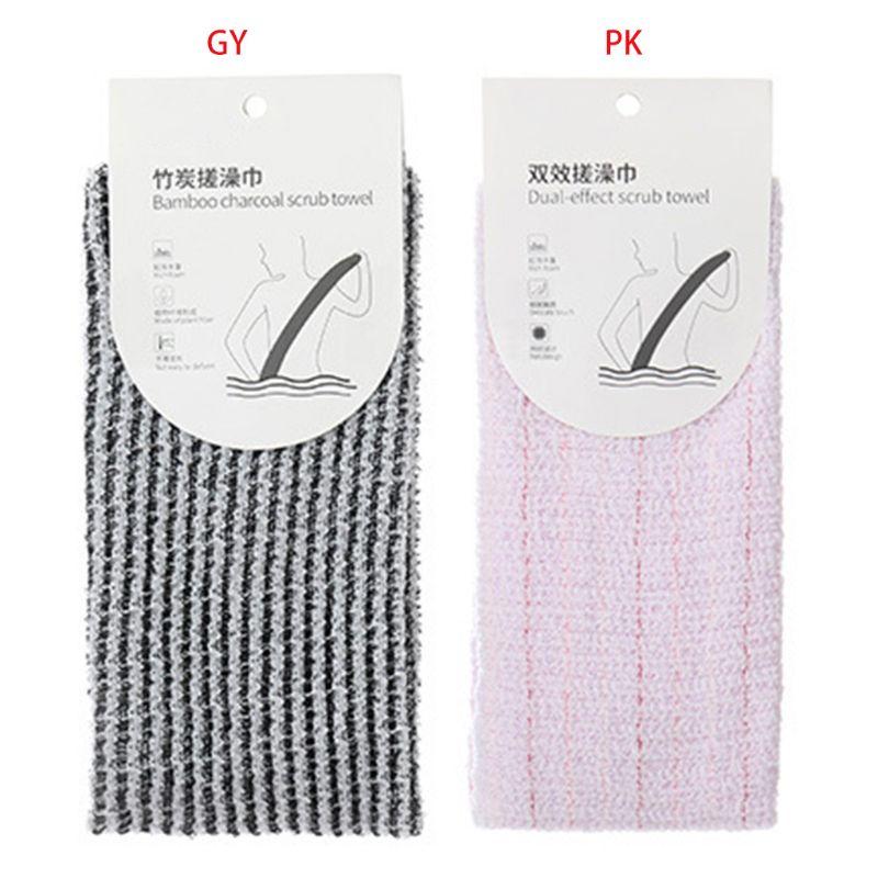 Women Men Carbon Fiber Beauty Skin Bath Towel Wash Cloth Exfoliating Scrubber