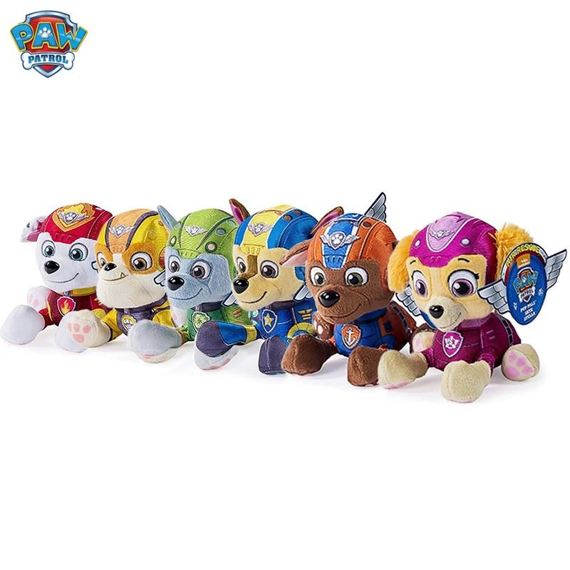 12 & 20cm New Paw Patrol Dog Tracker Apollo Cartoon Animal Stuffed Soft Plush Toy Model Toy Doll For Girl Child Gift