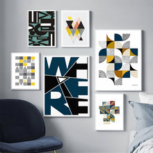 Geometric Poster Abstract Canvas Painting Modern Wall Art Print Marble Texture Pictures For Living Room Decor