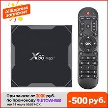 X96 max plus 4gb 64gb android 9.0 smart tv caixa amlogic s905x3 quad core duplo wifi bt h.265 8k 24fps suporte youtube x96max mais