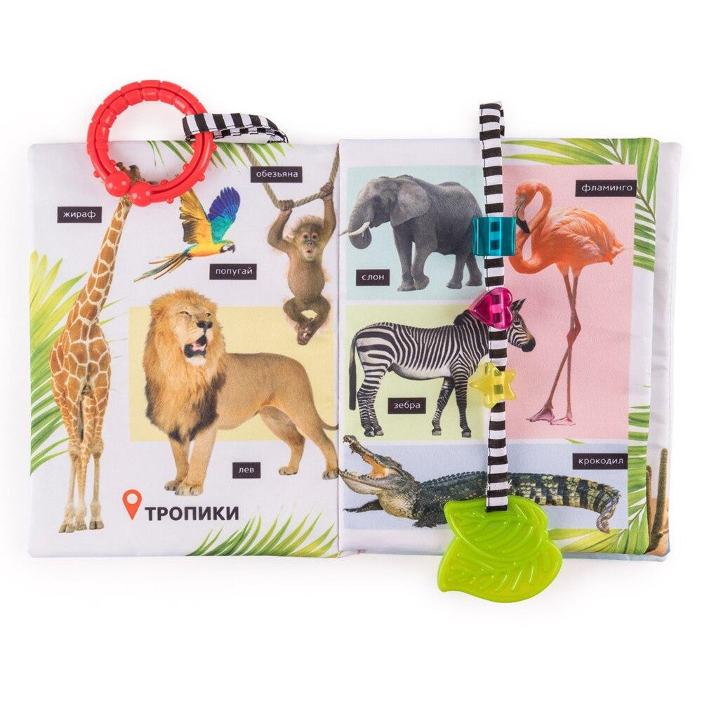 Biologie Glückliches Baby 330642 pädagogisches spielzeug spiel für jungen und mädchen tiere biologie spielzeug buch - 4