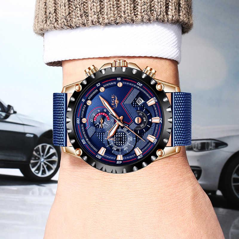2019 חדש ליגע כחול אופנה מזדמן רשת נירוסטה קוורץ שעון Mens שעונים למעלה מותג יוקרה זהב שעון Relogio Masculino