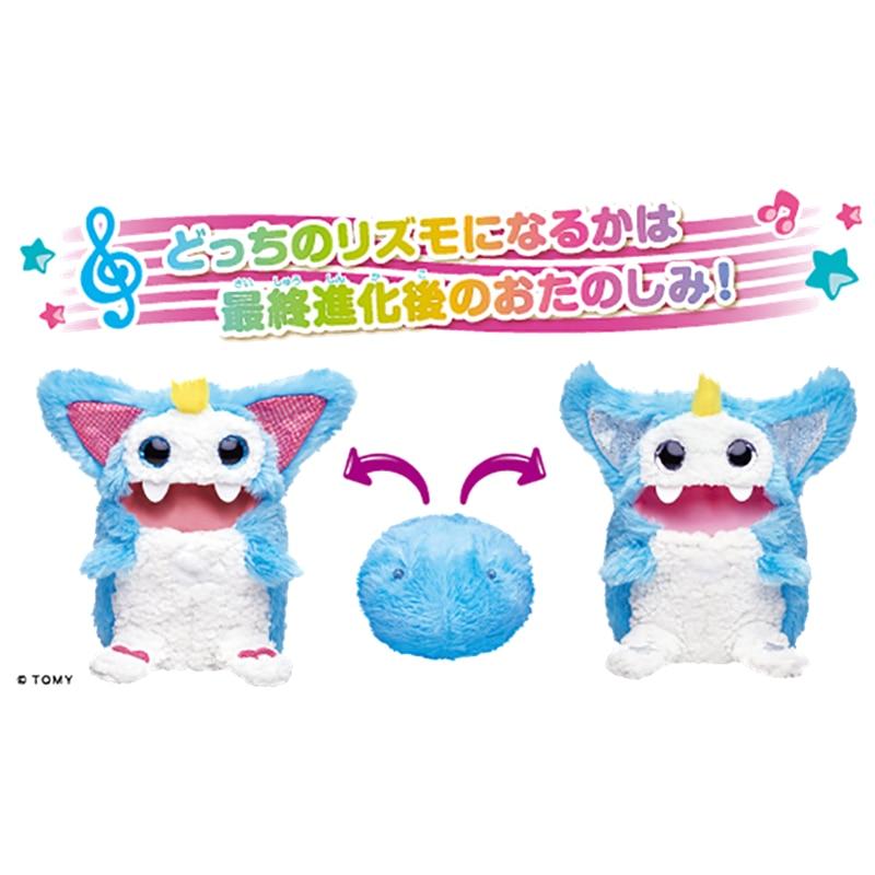Takara tomy tomica rizmo knuffels hot pop baby speelgoed grappig magic kids pop fluwelen puppets shu katoen snuisterij - 6