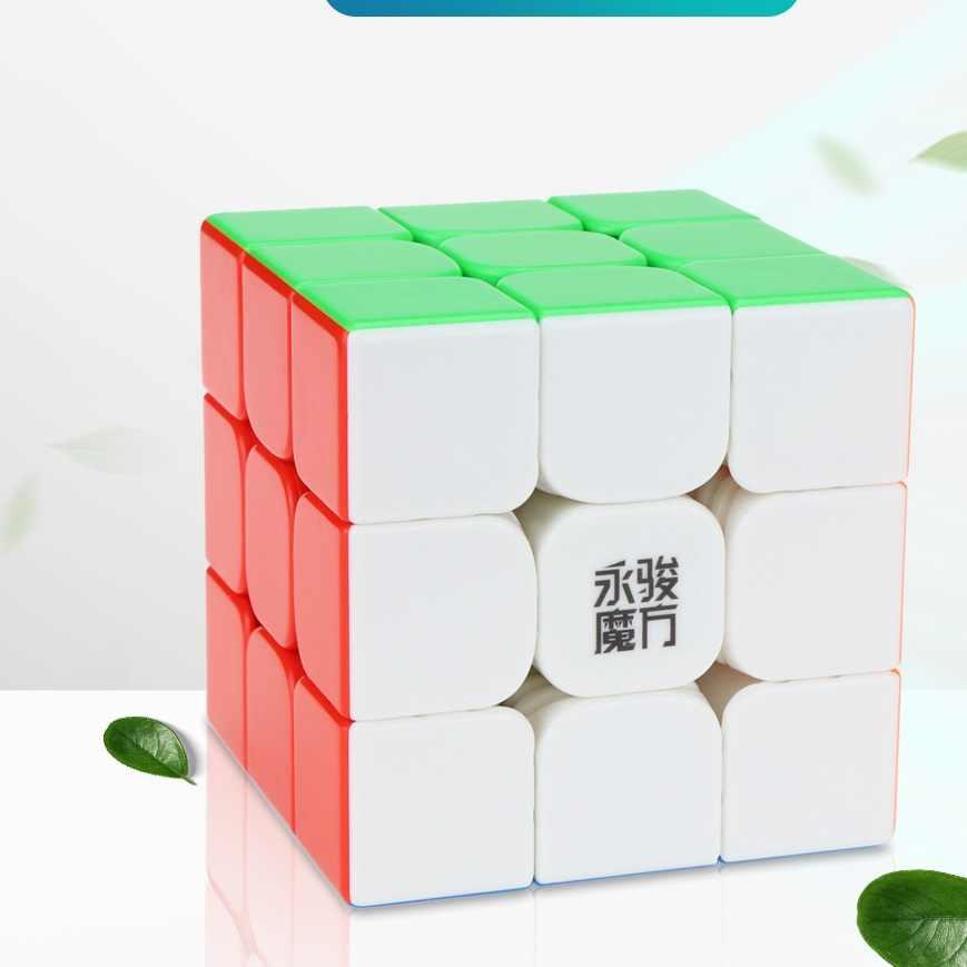 Yj yulong 2 متر v2 متر 3x3x3 المغناطيسي مكعبات سحرية yongjun مغناطيس لغز مكعبات السرعة التعليمية لغز هدايا اللعب للبالغين