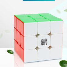 Yj yulong 2M v2 M 3x3x3 magnetic magic cubes yongjun magnets puzzle speed cubes educational puzzle gifts toys for adults(China)