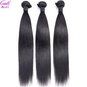 30 Inch Bundles Straight Hair Bundles 100% Human Hair Indian Hair Weave Bundles 32 Inch Natural Color Non Remy Hair Extension