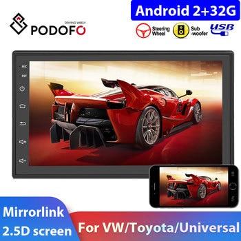 Radio para coche Podofo 2din, reproductor Multimedia Universal estéreo para coche con Android, GPS, Navi, Wifi, para Volkswagen, Nissan, Hyundai, Kia y toyota