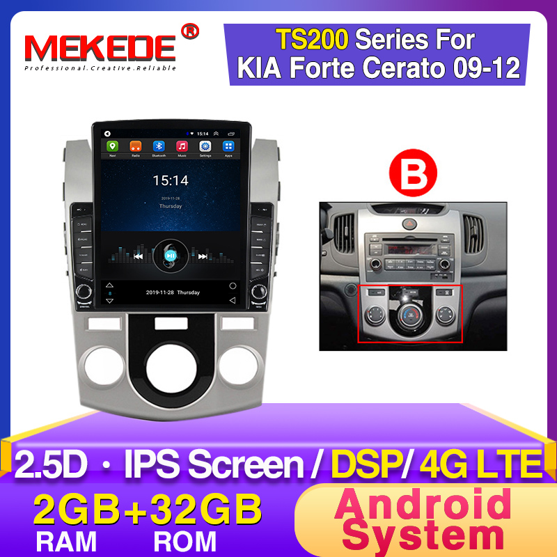 MEKEDE DSP Android Tesla Style For KIA Forte Cerato 2008  2010 2011 2012 Multimedia Stereo Car DVD Player Navigation GPS Radio