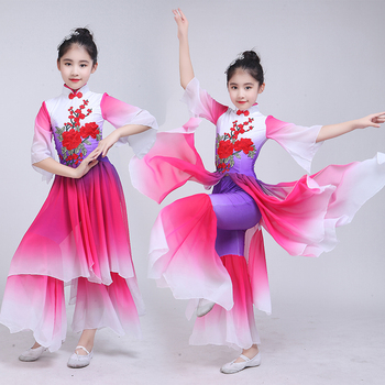 Children's classical dance Yangko dance costumes new style Chinese style girls national elegant fan dance set children s classical dance yangko dance costumes chinese style hanfu girls elegant costumes national dance fan dance costumes