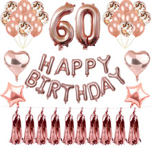 30 40 50 60th birthday party decorated adult balloons photo props rose gold decoration